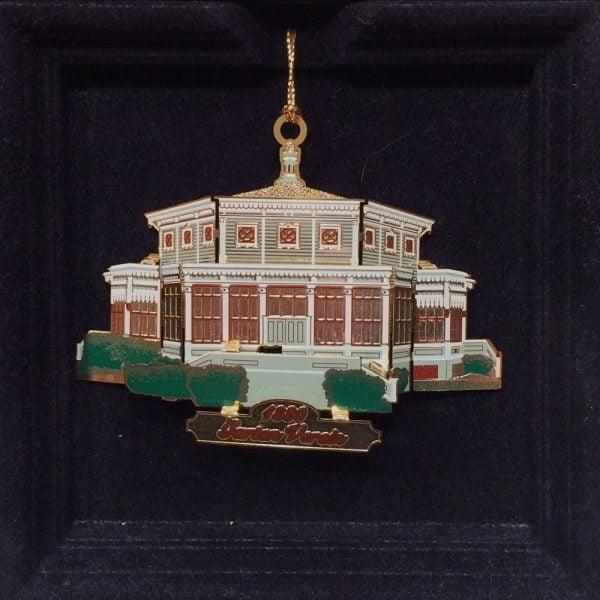1880 Garden Verein Brass Ornament